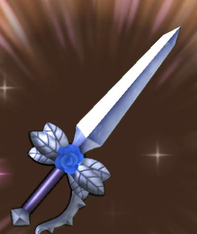 聖騎剣シュトラウス